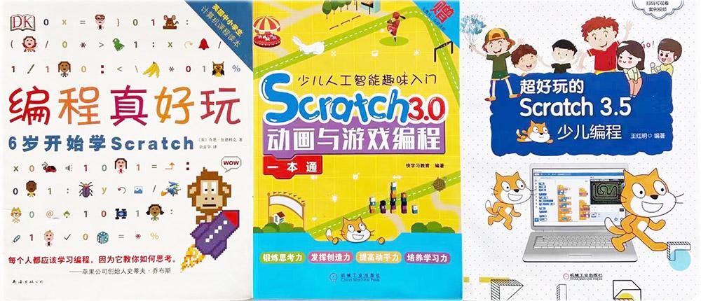 Scratch_Books