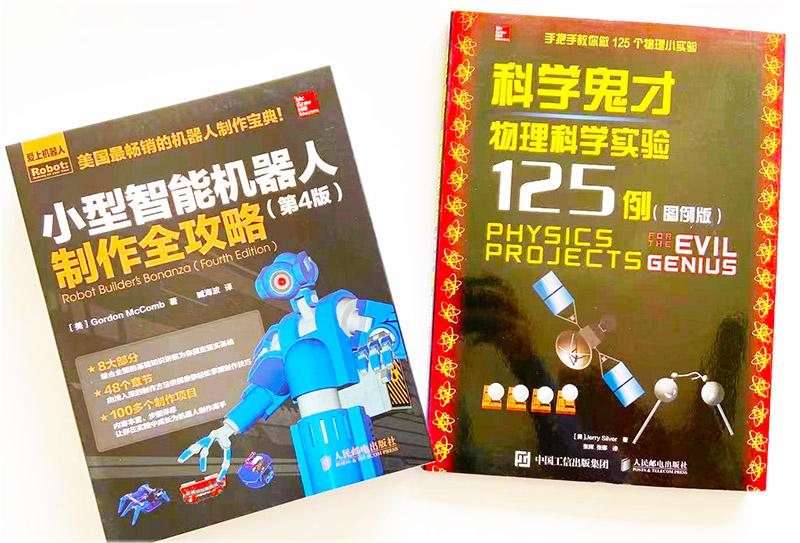 Robotics_Study